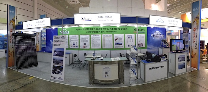 Apricus attends Energy Korea 2013 Exhibition