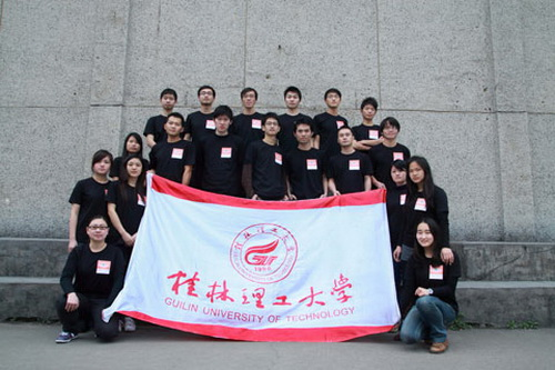 Guilin University Solar Decathlon China team